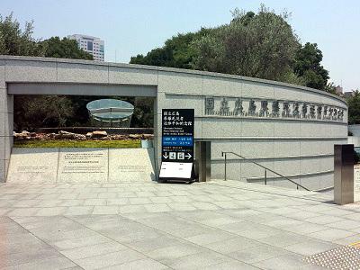 国立広島原爆死没者追悼平和祈念館