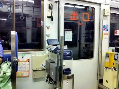 原爆ドームから宮島へ路面電車