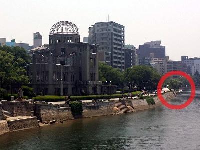 原爆ドームから宮島行きの高速船乗り場
