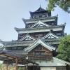 原爆ドームと平和記念公園から広島城への行き方