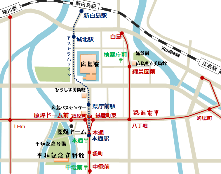 原爆ドームや平和記念公園から広島城への行き方地図
