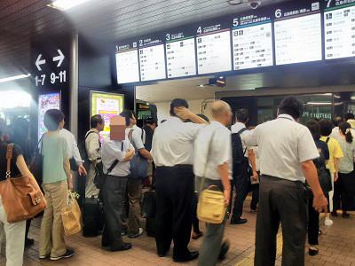 広島駅から広島バスセンターまでの行き方
