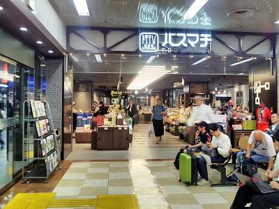 広島から博多まで高速バスに乗ってみた感想