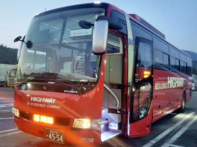 広島から博多まで高速バス