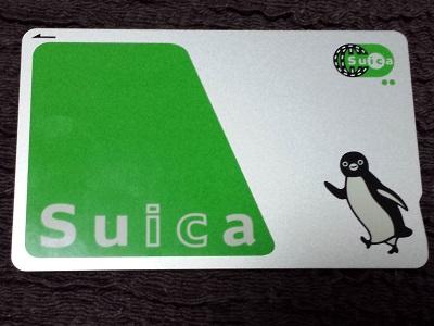 広島でSuicaやPASMOは使える