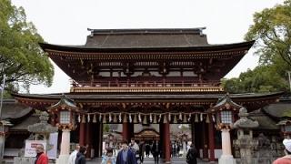 福岡空港から太宰府天満宮までの行き方