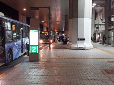 福岡空港国際線から太宰府行きバス乗り場