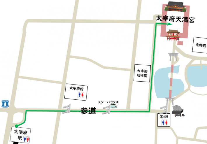太宰府駅から太宰府天満宮までの行き方マップ・地図2