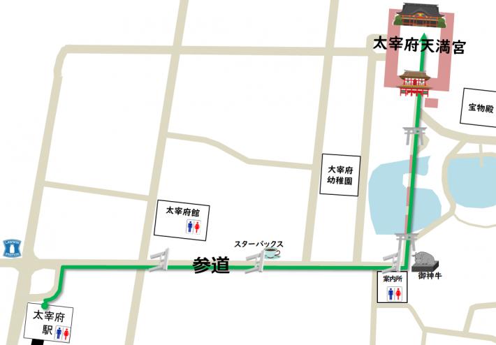 太宰府駅から太宰府天満宮までの行き方マップ・地図