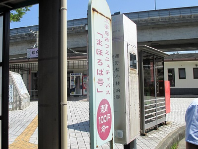 天神(西鉄福岡)から坂本八幡宮への行き方