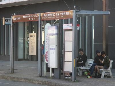 太宰府駅から竈門神社へのバス乗り場