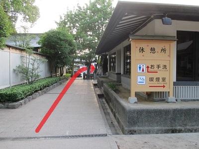 太宰府天満宮から竈門神社までのアクセス