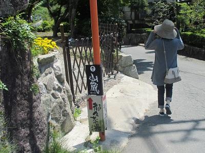 太宰府竈門神社近くの炭火地鶏山蔵の行き方