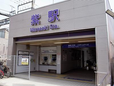JR二日市駅から太宰府天満宮へのアクセス