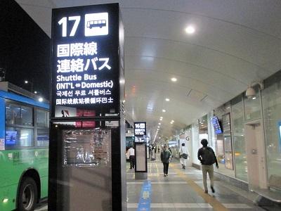 福岡空港から太宰府天満宮のアクセス