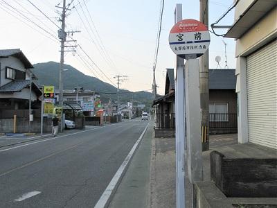 太宰府天満宮から坂本八幡宮へのバス乗り場