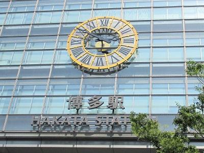 博多駅から太宰府天満宮まで電車の行き方