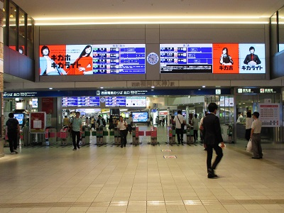 博多から太宰府天満宮への電車の行き方