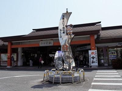 博多から太宰府天満宮までのJR二日市経由の行き方