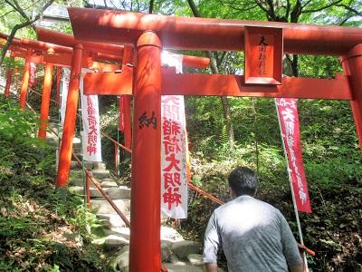 太宰府天満宮周辺のパワースポット神社のまとめ