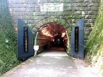 鯛生金山 地底博物館と砂金取り体験