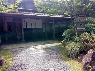阿蘇内牧温泉の蘇山郷の入り口
