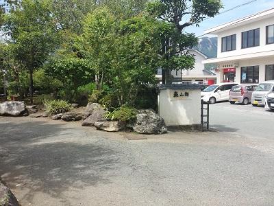 阿蘇内牧温泉の蘇山郷