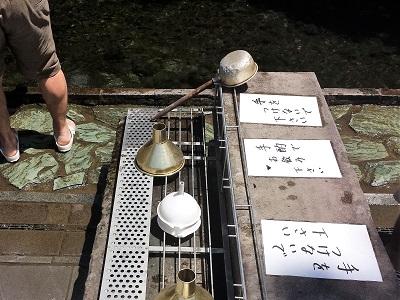 南阿蘇の白川水源での水汲み用ひしゃく