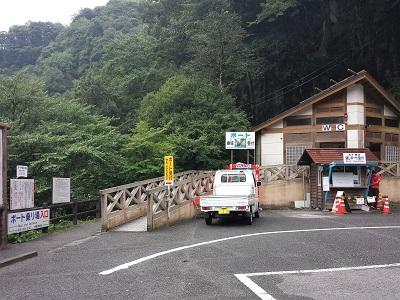 高千穂峡ボートの受付の場所
