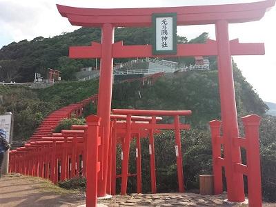 元乃隅神社のアクセス