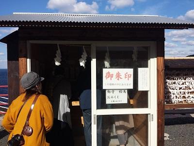 元乃隅神社の御朱印の場所