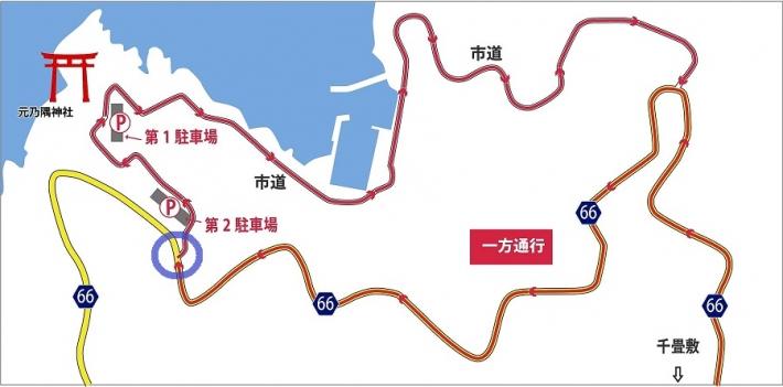 元乃隅神社へのアクセスルート