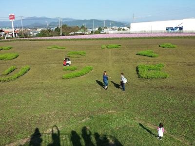 キリンビール福岡コスモスパノラマ展望台からの応援メッセージ