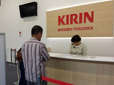 福岡キリンビール工場見学の申し込みカウンター