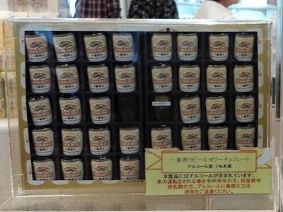 福岡ビール工場のお土産のおすすめ