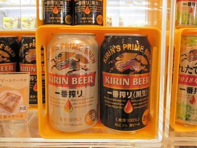 福岡ビール工場のビールのお土産
