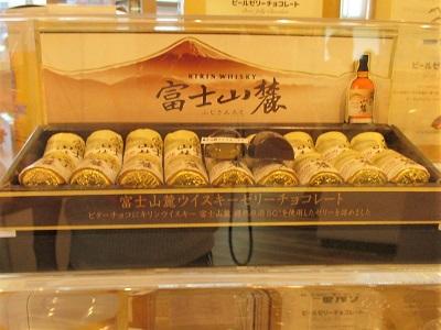 福岡ビール工場のお土産