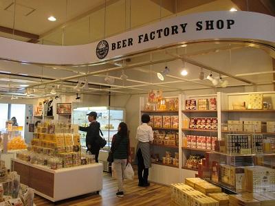 福岡ビール工場のお土産ショップ