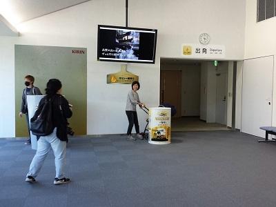 福岡キリンビール工場見学の集合場所