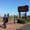 キリンビール福岡工場へのアクセス・行き方