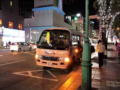 博多駅から万葉の湯へ無料シャトルバスでアクセス