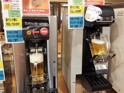万葉の湯の生ビールはキリン