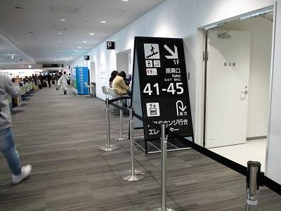 福岡空港のジェットスターの搭乗口