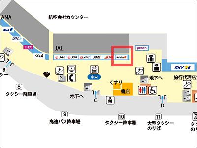 福岡空港のジェットスターのチェックインカウンターの場所