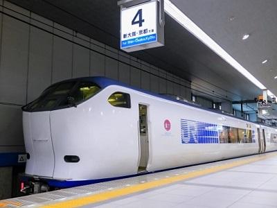関西空港から京都までの特急はるか