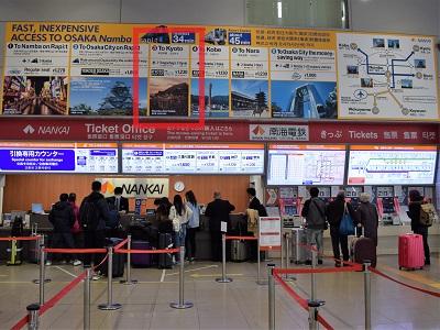 関西空港の南海電鉄きっぷ売り場