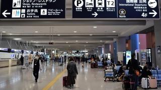 関西空港から京都までのアクセス