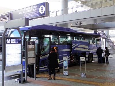 関西空港から京都駅までのリムジンバスのりば