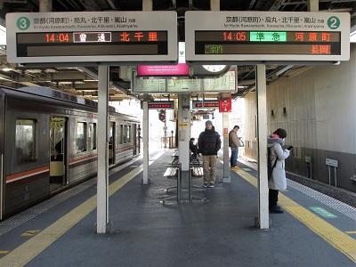 京都アクセスきっぷは淡路乗り換えがおすすめ