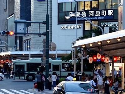 関西空港から京都まで一番安い行き方